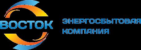 Энергосбытовой компании восток тюмень официальный сайт квс строительная компания официальный сайт цены