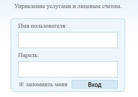 Регистраиця сайта Владикавказ где в интернете можно бесплатно подать рекламу